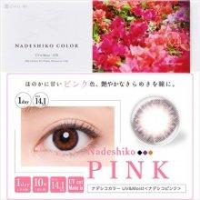 ナデシコカラーUV&MOIST ピンク