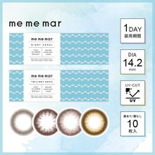 me me mar(メメマール)