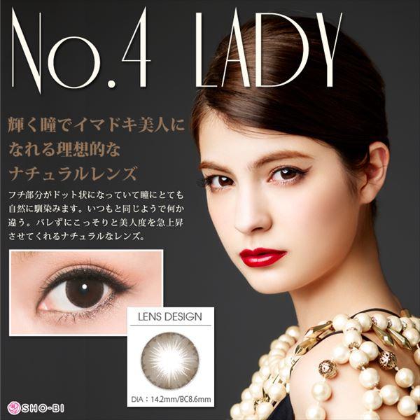 No.4 レディ