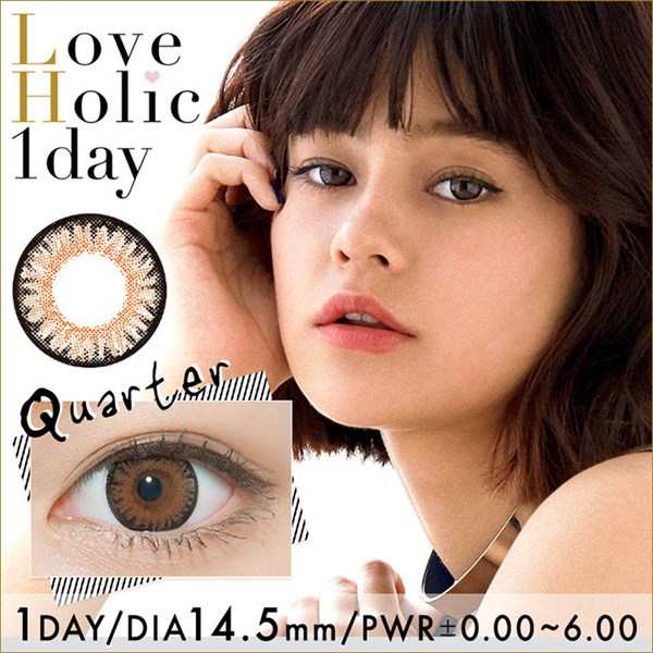 Love Holic 1day(ラブホリックワンデー) クォーター