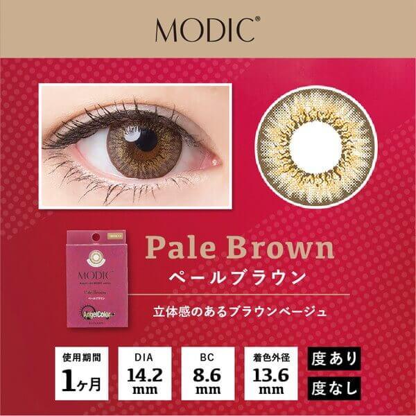 Angel Color(エンジェルカラー)モディック ペールブラウン