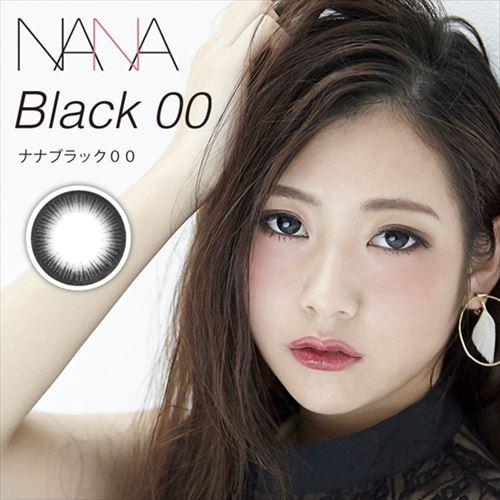 ナナブラック00