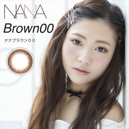 ナナブラウン00