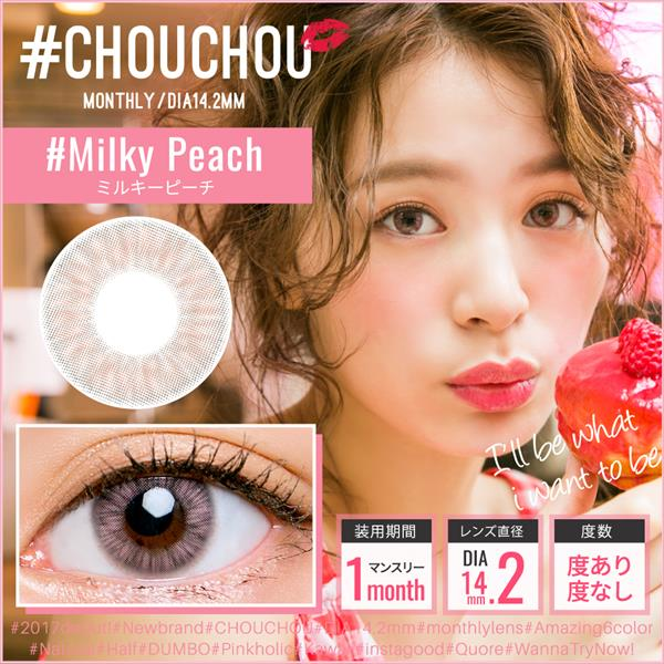 #CHOUCHOU(チュチュ) ミルキーピーチ