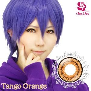 タンゴオレンジ