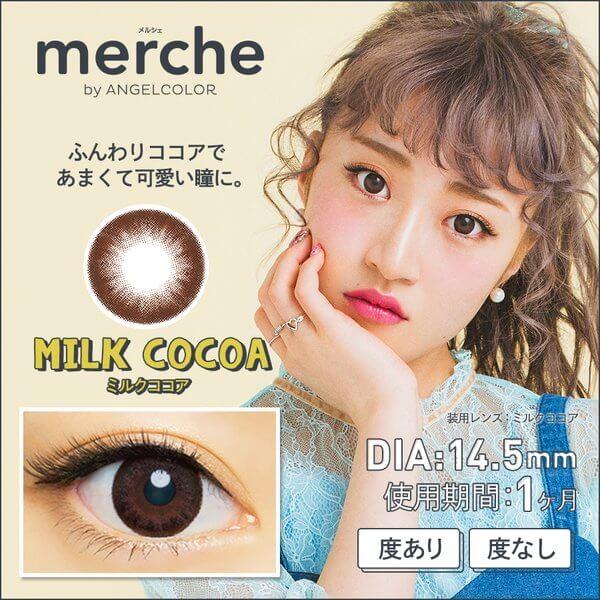 merche by Angel Color(メルシェ) ミルクココア