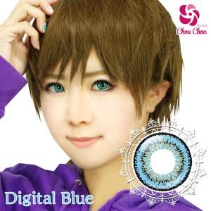 デジタルブルー