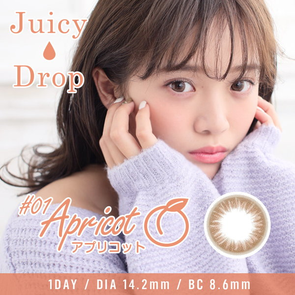 Juicy Drop(ジューシードロップ) アプリコット
