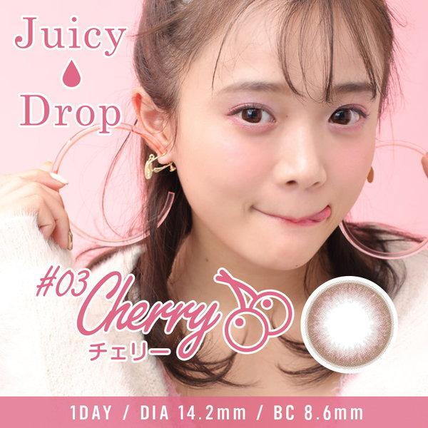 Juicy Drop(ジューシードロップ) チェリー