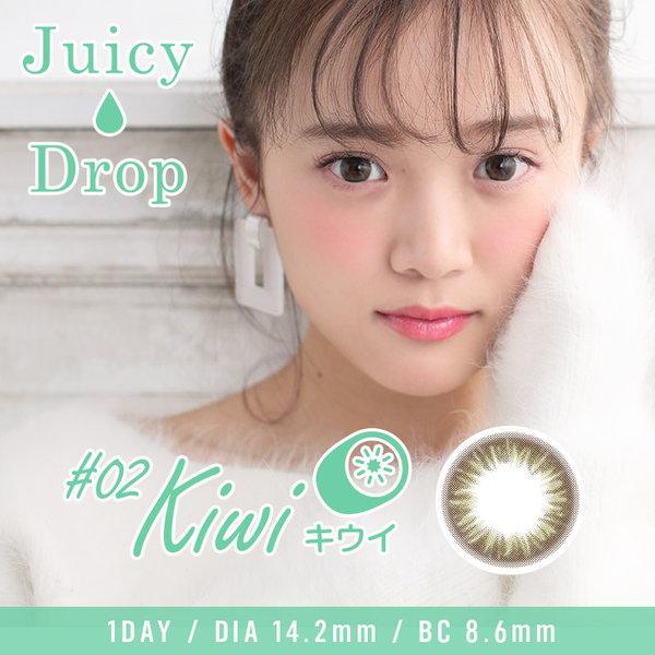 Juicy Drop(ジューシードロップ) キウイ