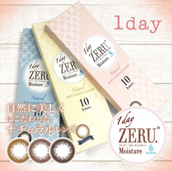 1day ZERU(ワンデーゼル)