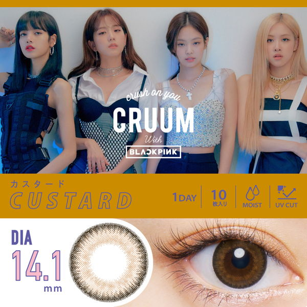 CRUUM(クルーム)#141 カスタード