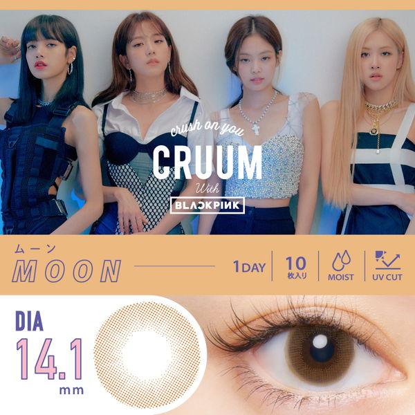 CRUUM(クルーム)#141 ムーン