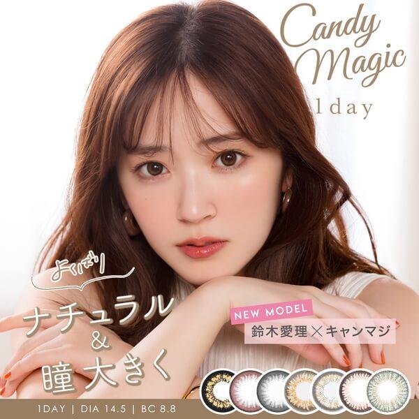 candy magic(キャンディーマジック)ワンデー