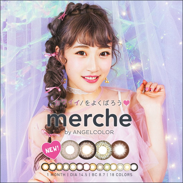 merche by Angelcolor(メルシェ)