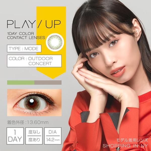 PLAY/UP(プレイアップ)ワンデー アウトドアコンサート