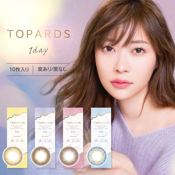 TOPARDS(トパーズ)
