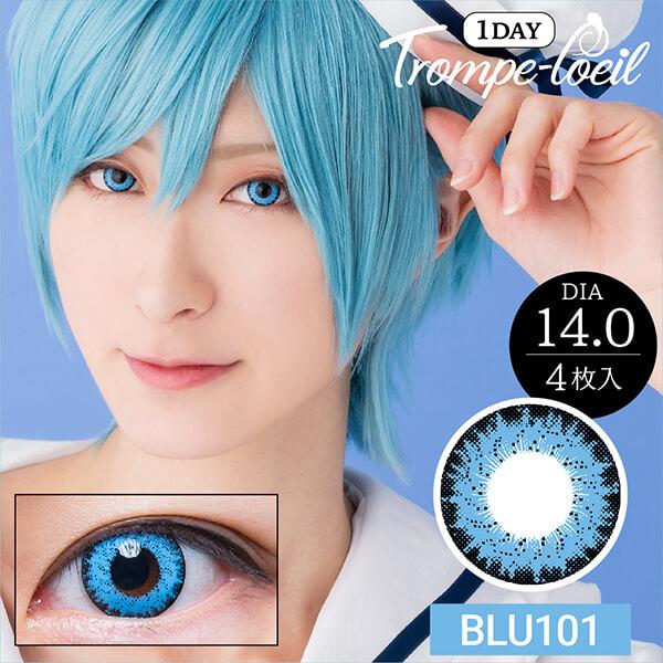 ワンデー BLU101 ブルー