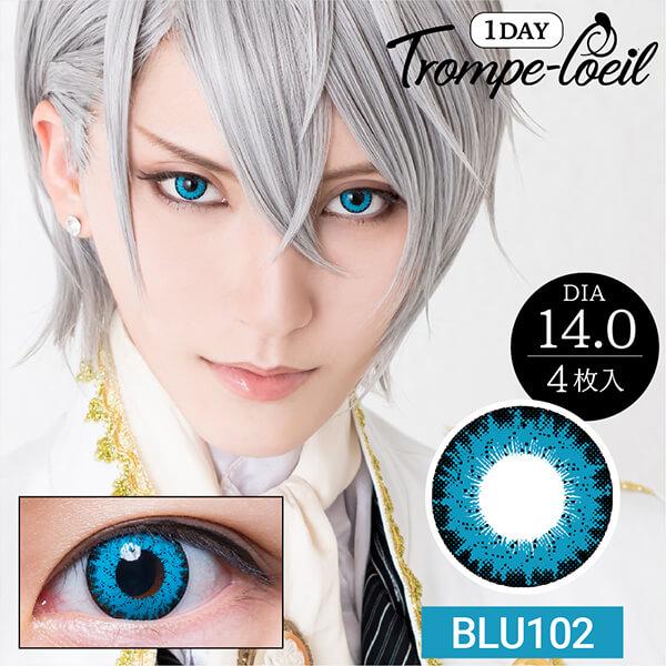 ワンデー BLU102 ブルー