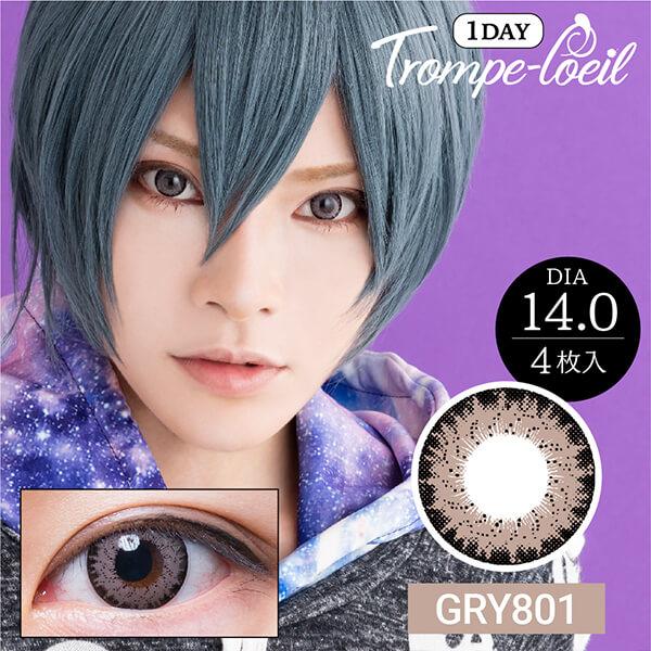 ワンデー GRY801 グレー