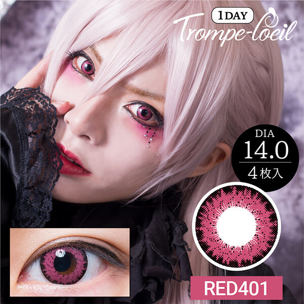 RED401 レッド
