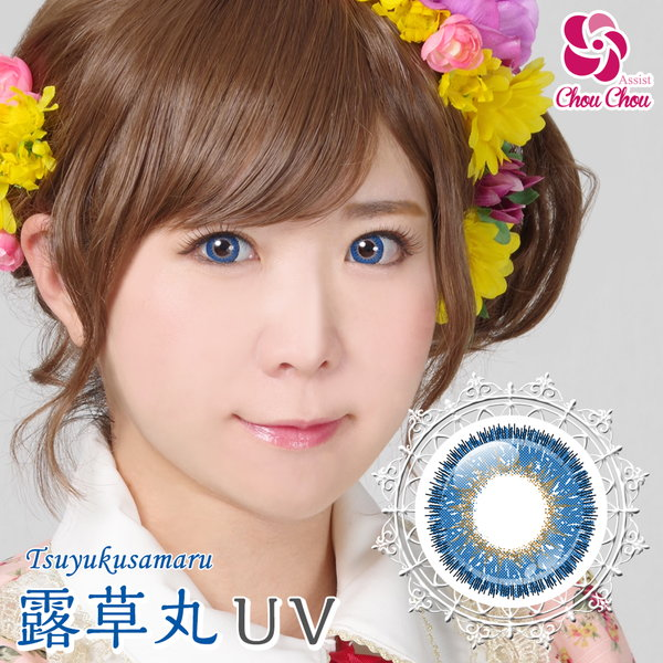 Assist ChouChou(アシストシュシュ)ハナビワンデー UV