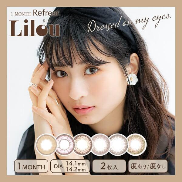 1MONTH Refrear Lilou(ワンマンスリフレア リル)
