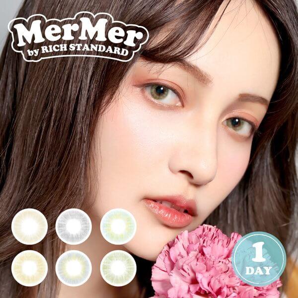 MerMer(メルメル by リッチスタンダード)