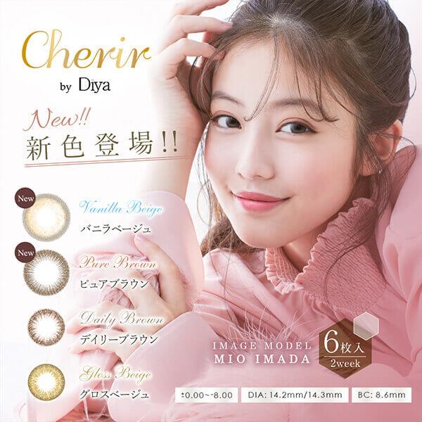 Cherir by Diya(シェリール)