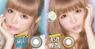 Angel Color(エンジェルカラー)ウィングシリーズ