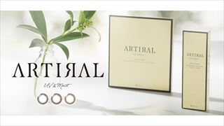 ARTIRAL(アーティラル)UV&モイスト