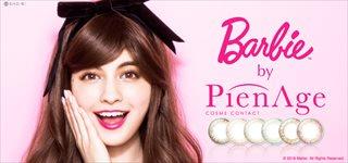 Barbie by Pienage(バービー バイ ピエナージュ)