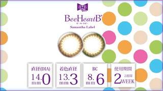 BEE HEART B(ビーハートビー)サマンサレーベル