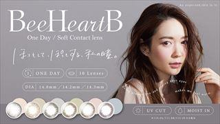 Bee Heart B 1day(ビーハートビーワンデー)