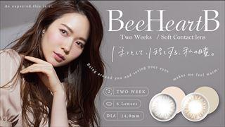 Bee Heart B(ビーハートビー)2ウィーク
