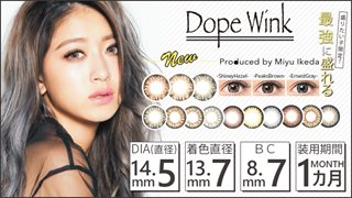 Dope Wink(ドープウィンク)フルールシリーズ