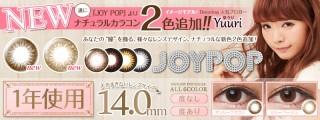JOYPOP(ジョイポップ)