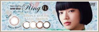 Neo Sight oneday Ring UV(ネオサイトワンデーリング)