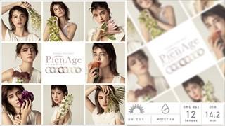 PienAge(ピエナージュ)UV&MOIST