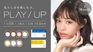 PLAY/UP(プレイアップ)マンスリー