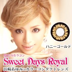 Sweet Days(スイートデイズ)