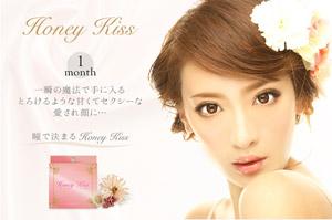 HoneyKiss(ハニーキス)