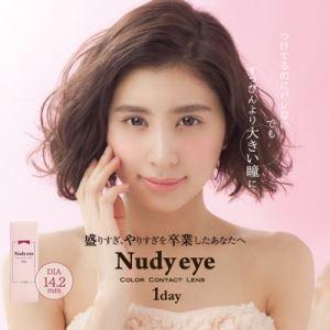 Nudy eye(ヌーディアイ)