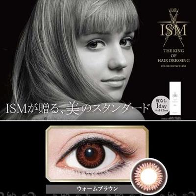 ISM(イズム)