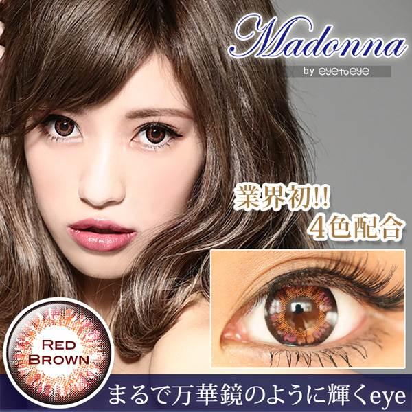 eye to eye(アイトゥアイ)マドンナ