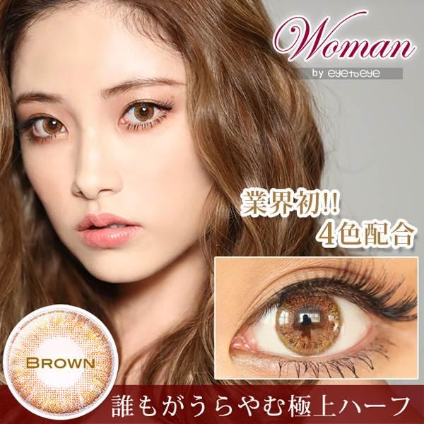 eye to eye(アイトゥーアイ)ウーマン