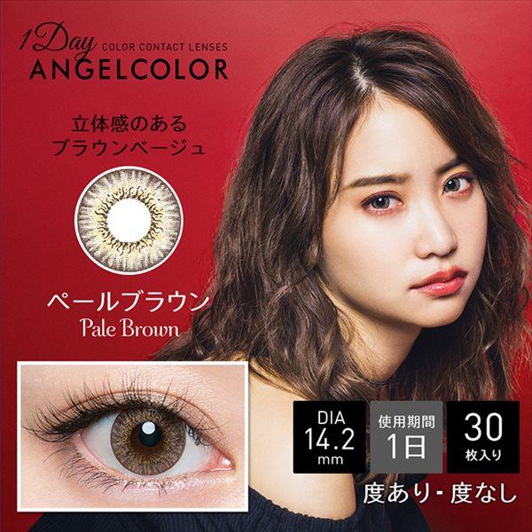 Angel Color(エンジェルカラー)モディックワンデー