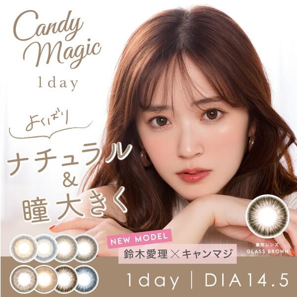 Candy Magic(キャンディーマジック)ワンデーアクア