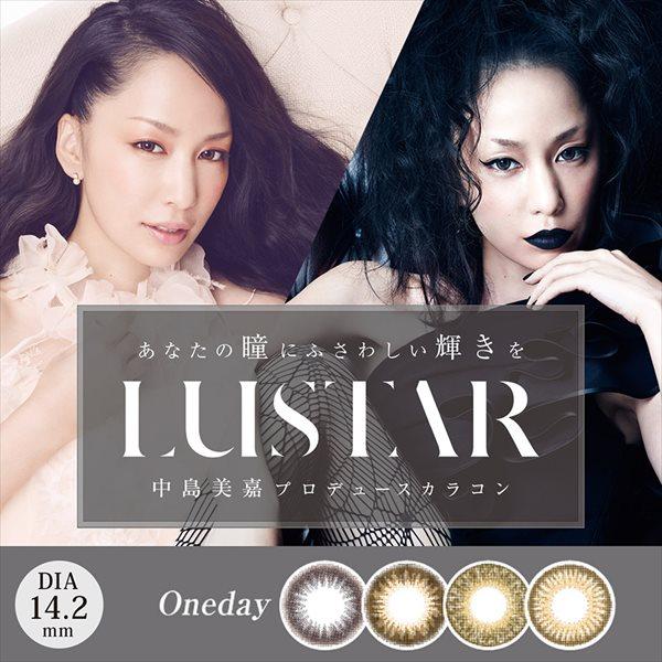 LUSTAR(ラスター)ワンデー