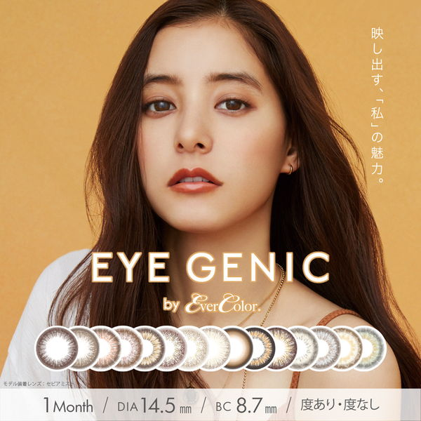 EYE GENIC by Ever Color(アイジェニック)